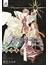 ノラガミ(20)拾遺集 弐 付き 特装版 (プレミアムKC)