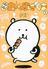MOGUMOGU食べ歩きくま 1 (モーニング)