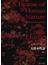 人間本性論 普及版 第1巻 知性について