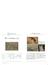 魅惑の特定動物完全飼育バイブル