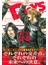 DAYS 33 (講談社コミックス週刊少年マガジン)