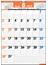 エコカレンダー壁掛 カレンダー 2020年 令和2年 B3  E54 2020年1月始まり