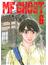 MFゴースト 6 (ヤングマガジン)(ヤンマガKC)