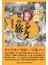 中国D級グルメの旅