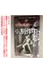 ゴブリンスレイヤー12 ドラマCD&メタルフィギュア限定特装版