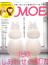 MOE (モエ) 2020年 01月号 [雑誌]