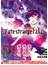 Fate/strange Fake 6(電撃文庫)