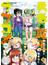 勇者と魔王のラブコメ 4 (BAMBOO COMICS)