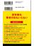 還暦からの底力 歴史・人・旅に学ぶ生き方(講談社現代新書)