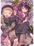ソードアート・オンラインオルタナティブガンゲイル・オンライン 10 ファイブ・オーディールズ(電撃文庫)