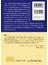 シュロスセラピー 最新のシュロス法による側弯症の保存療法(運動療法・装具療法)