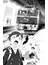 ミステリー列車を追え!北斗星 リバイバル運行で誘拐事件!?(角川つばさ文庫)