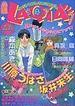 小説ラキア Vol.7