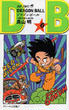 ドラゴンボール 巻6 (ジャンプ・コミックス)(ジャンプコミックス)