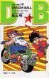 ドラゴンボール 巻7 (ジャンプ・コミックス)(ジャンプコミックス)
