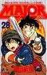 MAJOR 28 DRAMATIC BASEBALL COMIC (少年サンデーコミックス)