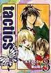 tactics 3(BLADE COMICS(ブレイドコミックス))