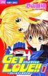 Get love!! 1 フィールドの王子さま (フラワーコミックス)(フラワーコミックス)