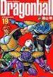 ドラゴンボール 完全版 19(ジャンプコミックス)