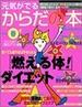 年報教育の境界 創刊号(2004)