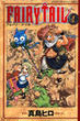 FAIRY TAIL 1 (講談社コミックス)(少年マガジンKC)
