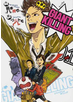GIANT KILLING 01 (モーニングKC)
