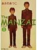 The MANZAI 1