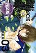 テニスの王子様 完全版 Season1−03(愛蔵版コミックス)