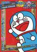 ドラえもんTVシリーズ『名作コレクション』DVD/S 1