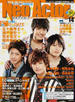ネオアクター VOL.14 D☆DATEスペシャル!!・『オーズ/OOO』&『ゴーカイジャー』・D2特集!!