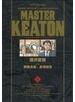MASTERキートン 1