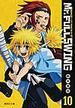 Mr.FULLSWING(集英社文庫) 15巻セット(集英社文庫)