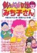 釣りバカ日誌 番外編12 (ビッグコミックス)