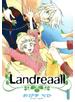 Landreaall(1)【イラスト特典付】