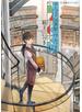 サエズリ図書館のワルツさん 1