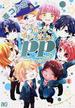 うたの☆プリンスさまっ・pp (ビーズログコミックス)(B'sLOG COMICS)