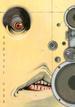 後遺症ラジオ 1(シリウスKC)