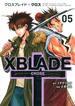 XBLADE+-CROSS- 5(シリウスKC)