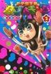 モテ虫王者カブトキング(ジャンプ・コミックス) 2巻セット(ジャンプコミックス)