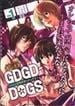GDGD-DOGS (KCx ARIA) 3巻セット(KCxARIA)