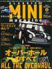クラシック・ミニマガジン 16(2012December) ワークスって何だ!?日本に2台しかないワークスカーを大公開/奥深きオーバーホールの世界