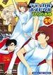 ラディカル・ホスピタル VOL.24 (MANGA TIME COMICS)