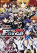 魔法戦記リリカルなのはForce 6 (角川コミックス・エース)(角川コミックス・エース)