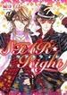 STAR☆Right 1 (ディアプラスコミックス)(ディアプラス・コミックス)