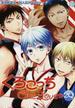 くろこっちOne Love♥ 黒子総受け♥同人誌アンソロジー 2Q(KBook Selection)