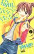 猫田のことが気になって仕方ない。 1 (りぼんマスコットコミックス)(りぼんマスコットコミックス)