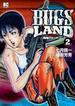 BUGS LAND 2 箱船のトリトン (ビッグコミックス)