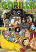 ONE PIECE COLOR WALK 6 尾田栄一郎画集 (愛蔵版コミックス)(愛蔵版コミックス)