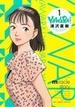 YAWARA! 完全版(ビッグコミックスSP) 20巻セット(ビッグコミックス)