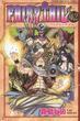 FAIRY TAIL 42 (講談社コミックスマガジン)(少年マガジンKC)